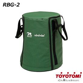 RBG-2 トヨトミ石油ストーブ レインボー専用バッグ ランタン調 ギアミッション 2重タンク構造 キャンプやアウトドアにもおすすめ RBG2 対流形 ヒーター