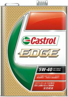 引擎油汽車摩托車Castrol凱斯特羅EDGE 5W-40 SM/CF ACEA A3/B3/B4(200L)凱斯特羅油油交換汽車用品02P03Dec16