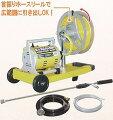 ガーデンスプレーヤー電動式噴霧器(MS-252R)