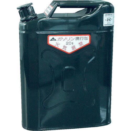 ガソリン携行缶20リットルKS-20Z(ジープ型)KS20Z ボート、水上バイクの給油に