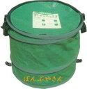 ガーデンバッグ 2 Lサイズ 簡易堆肥器 ガーデンバック ガーデンパック 田中産業