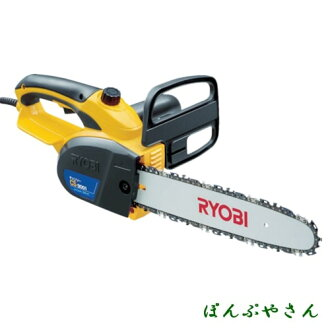 Ryobi electricity type Chan so (300mm) chain saw electricity saw CS -3001 Electric type chain saw CS3001 02P27Jan14