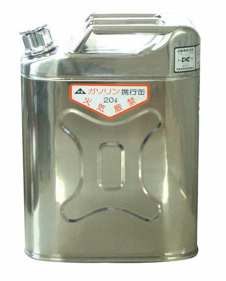 ガソリン携行缶20リットルKS-20SUS(ジープ型)KS20SUS 水上 ジェットスキー レジャー ボートからカートまで