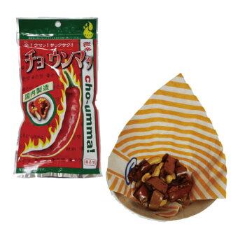 Juan Mac mini spicy 6 x 50 g bags set pepper nuts snack