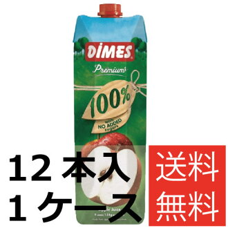 Dimes Apple Juice 100% juice 1000 ml 12 PCs 1 case