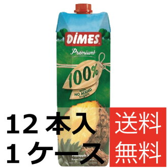 Dimes pineapple juice 100% juice 1000 ml 12 PCs 1 case