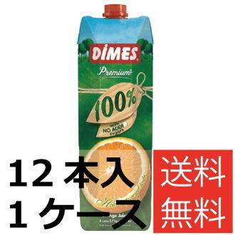 Dimes orange juice 100% juice 1000 ml 12 PCs 1 case