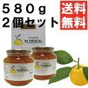【ゆず茶 送料無料】香味柚子ユジャロン 580g2個セット柚子茶 yujaron