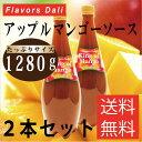 Applemango1280g2setg