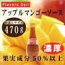 Applemango470ggazou