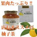 Yujaron580gazou