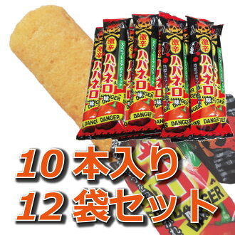 Adult premium stick super hot habanero 10 12 bag set (spicy habanero corn snacks)