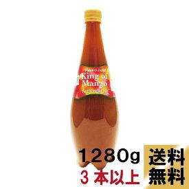 ダリ アップルマンゴーソース1280g マンゴージュース 完熟マンゴー マンゴー 楽ギフ_包装選択 楽ギフ_のし