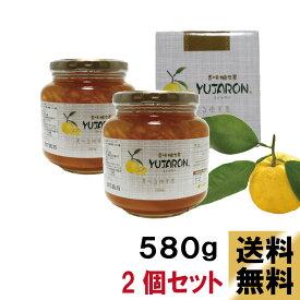 香味柚子茶ユジャロン580g 2個セット 母の日 父の日 送料無料 柚子茶 ギフト