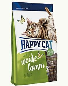 ハッピーキャットスプリーム ワイデラム(牧畜のラム) 300g ラム肉 成猫 魚不使用 グルテンフリー 関節の健康3980円以上で送料無料