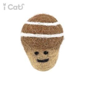 iCaTOY コロコロフェルトTOYどんぐり 猫用おもちゃ iCAT かわいいねこのおもちゃ 猫が喜ぶおもちゃ またたび入り 映えるおもちゃ 【クリックポストでお届けします】