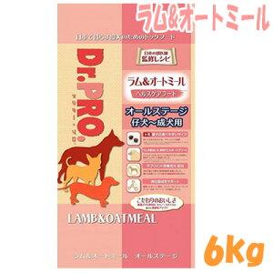 ドクタープロ ラム&オートミール オールステージ 6kg¥5000以上送料無料