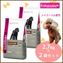 セール★SALE/成犬用ユーカヌバ 犬種別サポート トイプードル 2.7kg×2個セット/送料無料/あす楽対応/