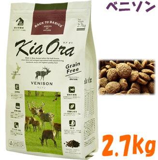 kiaorabenison 2.7kg/背二BASIC///狗食物/狗粮/干燥食物/