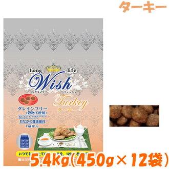 无ronguraifuuisshutaki 5.4kg(*12袋450g)///狗食物/宠物食物/狗干燥食物/粒料/粮食不使用/过敏/
