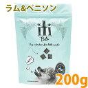iti(イティドッグ) ラム&ベニソン200g5000円以上で送料無料 犬 フード