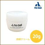 ペットクール/pet-Cool/オーガニックシアバターOrganicSheabutter20g/5000円以上で送料無料/P19May15/