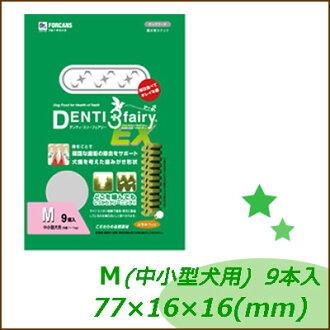 凹痕 3 费尔雷前 120 /DENTI 童话 / M 9 书籍与小型和中型狗类型 / 5000 日元或更多的 /