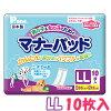 在 manapad LL 大小與第一次守材料 P.one/ 10 / ¥ 5000 或更多 / / / 寵物糞便墊 / 狗方式貨物