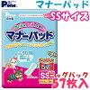 在 manapad SS 大小與大第一次守材料 P.one/ 57 / ¥ 5000 或更多 / / / 寵物糞便墊 / 狗方式貨物