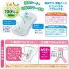 女孩 S 的莊園棉餐巾大小 20 的 / 第一衛生材料 P.one/ / ¥ 5000 或更多在 10P20Nov15、 餐巾和狗照顧的寵物、 寵物莊園用品、 狗餐巾 /