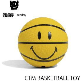 zeedog CMT BASKETBALL TOY (チャイナタウンマーケットバスケットボールトイ) 犬のおもちゃ いぬのボール 水に浮く プール トリーツイン 天然ゴム