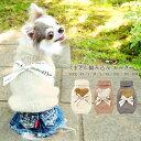 CRAZYBOO  クレイジーブー くまさん編み込み セーター ピンク(S ・ M・L )トイプードル 【3980円以上で送料無料・クリックポスト1枚マデOK・代引不可 】犬 服 かわいい あったか