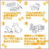 蓄冷 (冰鮮航班) 和布奇藍色標籤 800 g 1 / 5000 日元或更多的貨架壽命短 / 如果 / 狗食 / 狗食 /
