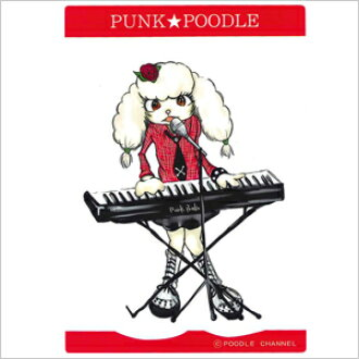 Original PUNK ★ POODLE sticker (keyboards) large poodle / gadgets / seals / stickers / stationery / toy / dogs / dog