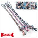 SYSTYLE サヨ デンタルジーンズ ロープ  犬/ドッグ/おもちゃ/玩具/デニムトイ