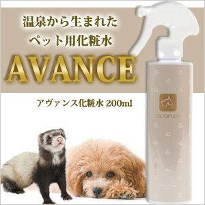 アヴァンス化粧水 200ml 犬 ドッグ 化粧水 犬用化粧水 スキンケア スプレー 天然成分 保湿 フケ かゆみ 乾燥肌 敏感肌 皮膚トラブル 肌トラブル 肌 皮膚 日本製