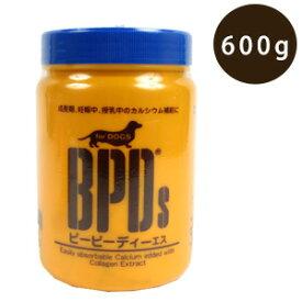 BPDs ペット用カルシウムサプリメント600g【天然カルシウム】 犬 ドッグ カルシウム コラーゲン サプリメント 栄養補助食品 ペットケア 健康管理 関節