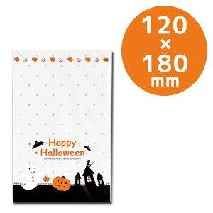 ハロウィンギフトラッピング袋C OPP 120×180mm(ホワイト 4枚)【ハロウィン】【プレゼント】犬 ドッグ プードル 贈り物 ラッピング ハロウィン ハッピーハロウィン