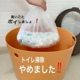 上から猫トイレレギュラーサイズ用・極厚ごみ袋8枚入り