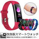 スマートウォッチ 血圧 血中酸素計測 心拍数 日本語 iphone 対応 android 対応 睡眠モニター 歩数計 レディース メン…