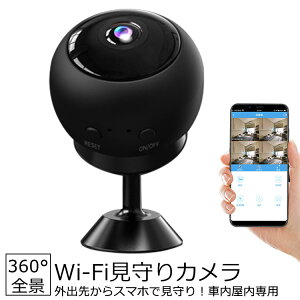 2021最新 見守りカメラ スマホ ペットカメラ ベビーカメラ 防犯カメラ 監視カメラ 防犯カメラ ワイヤレス 屋内 ペットモニター 小型カメラ みまもりカメラ 自動追跡 200万画素 6ヶ月保証 wifi