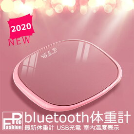 最新 体重計 スマホ連動 体脂肪計 bluetooth体重計 高精度センサー体組成計 デジタル ヘルス USB充電 室内温度表示 乗るだけで電源ON 付 高精度のボディースケール 3kgから180kgまで測定