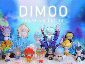 DIMOO アクアリウム シリーズ【ピース】