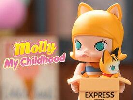 MOLLY 子どものころ シリーズ【ピース】