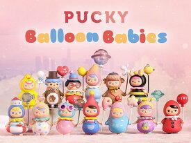 PUCKY バルーンベイビーシリーズ【アソートボックス】