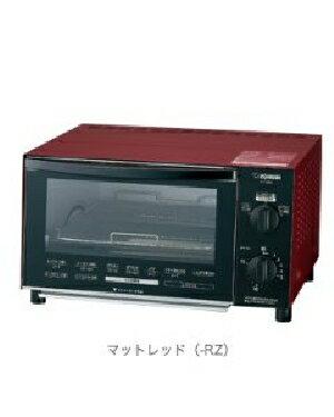 ZOJIRUSHI(象印) オーブントースター 4974305215024 こんがり倶楽部 ET-GB30