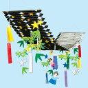 天の川プリーツハンガー   七夕の吊り装飾ディズプレイ(飾り)