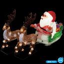 LEDクリスタルモチーフ (サンタソリ) クリスマスデコレーション イルミネーションライト  TX5-0020  トナカイ…