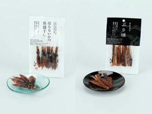 【送料無料】【絶品美味】富山 「とと屋」 ぶり燻とほたるいか魚醤干し【お歳暮・お中元・ギフトに】【代引き不可】