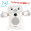 呼び込み君(ビューサインmini無し) 告知ポップ 音声POP  KZ8-0039 ABS樹脂 H209×W150×D82mm